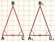 3-priznak-ravenstva-ravnobedrennyh-treugolnikov