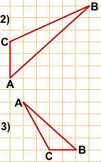 na-kletchatoj-bumage-najti-dlinu-mediany