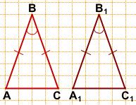 priznak-ravenstva-ravnobedrennyh-treugolnikov