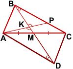 v-treugolnike-abc-na-ego-mediane-bm