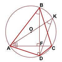 diagonali-vpisannogo-chetyrekhugolnika-perpendikulyarny