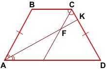 v-trapecii-abcd-bissektrisa-ugla